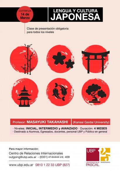 Curso Japonés