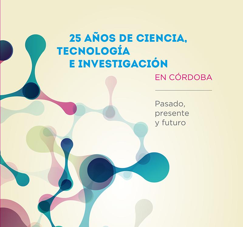 Libro: 25 años de Ciencia y Tecnología