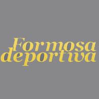 """26/04 """"Diplomado en gestión deportiva para la RF"""""""
