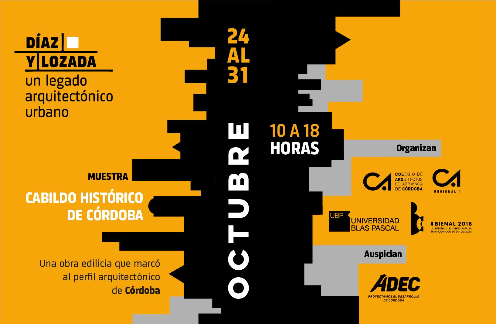 Muestra interactiva de Arquitectura y Diseño en el Cabildo