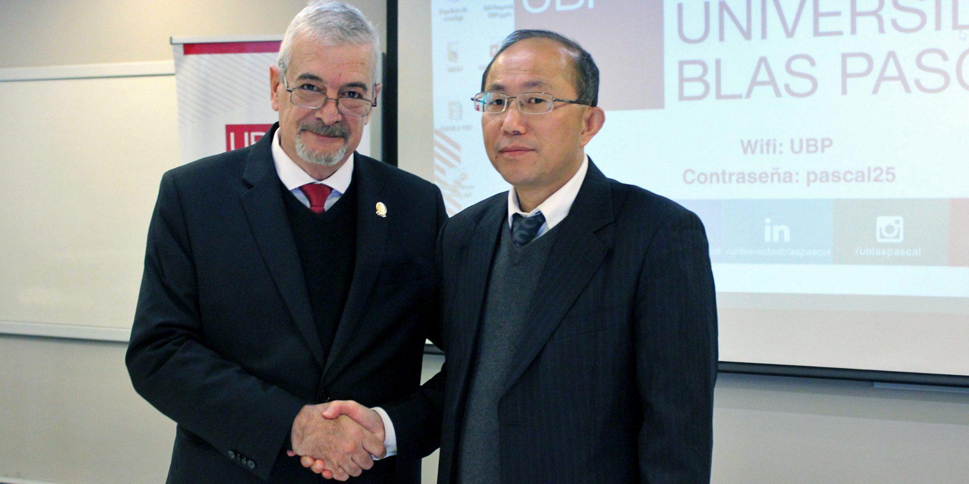 La UBP firma convenio de colaboración con una universidad de China