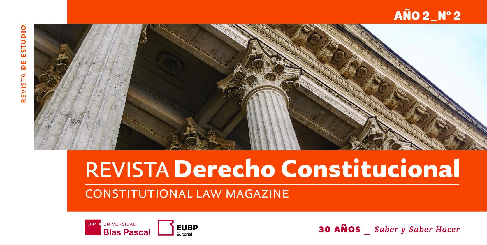 Call For Papers: Revista Derecho Constitucional